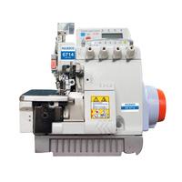 AR6704-T Overlock Sewing Machine